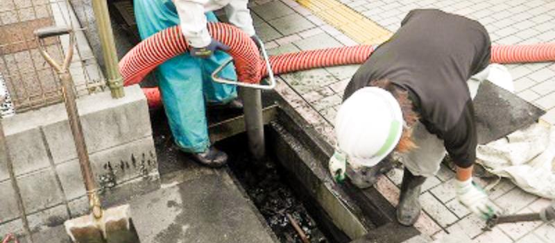 管路側溝清掃