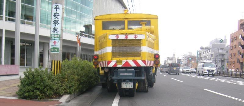 市内道路一円清掃